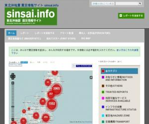 Sinsai Japan Earthquake Resources
