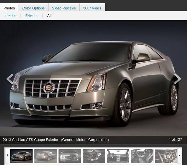 Edmunds Media API provides access to automobile photos
