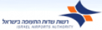 Israel Airports Authority Utilities